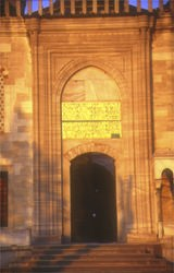 The entrance to a magnificent 13th century caravanseri