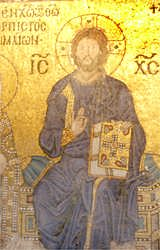 An ancient mosaic of St Paul who traveled throught Asia minor spreading the Christian gospel